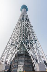 東京スカイツリー(建設中)の写真素材 [FYI01266245]