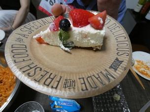 イチゴケーキ小の写真素材 [FYI01266440]