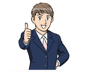 若いビジネスマンのイラスト素材 [FYI01266454]