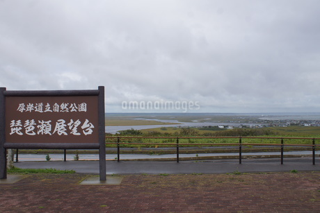 霧多布湿原の風景(琵琶瀬展望台)の写真素材 [FYI01266523]