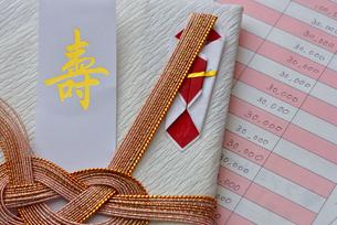 ご祝儀袋の写真素材 [FYI01268060]