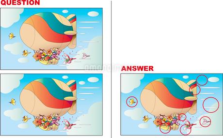 間違い探しクイズ、花の飛行船のイラスト素材 [FYI01269072]
