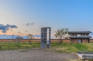 春の志波城跡の風景の写真素材 [FYI01270744]