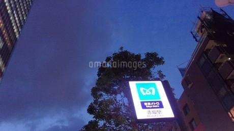 赤坂の空の写真素材 [FYI01271149]