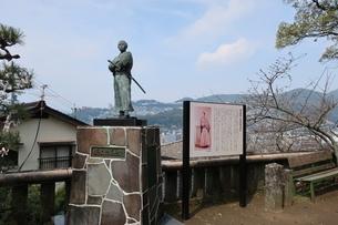 坂本龍馬の銅像の写真素材 [FYI01279942]
