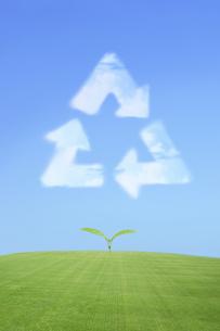 リサイクルイメージのイラスト素材 [FYI01282464]