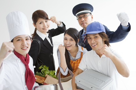 ガッツポーズをする色々な職業の人々の写真素材 [FYI01282810]