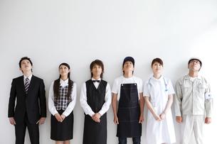 色々な職業の人々の写真素材 [FYI01282825]