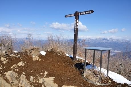 今倉山 赤岩山頂の写真素材 [FYI01292524]