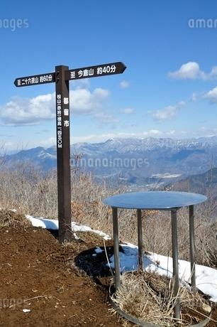 今倉山 赤岩山頂の写真素材 [FYI01292533]