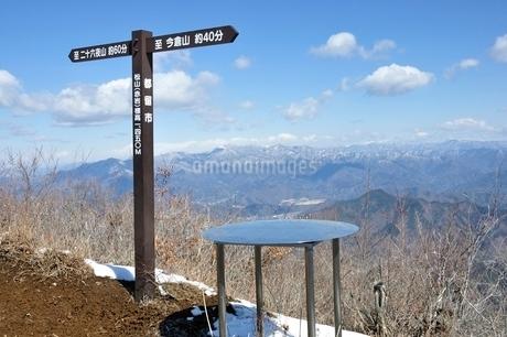 今倉山 赤岩山頂の写真素材 [FYI01292534]