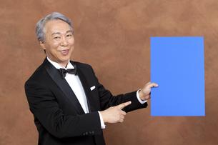 メッセージボードを持つ中高年男性の写真素材 [FYI01300529]