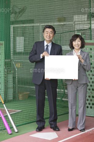 バッティングセンターにいるビジネス男女2人の写真素材 [FYI01312177]