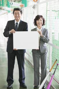 バッティングセンターにいるビジネス男女2人の写真素材 [FYI01318163]