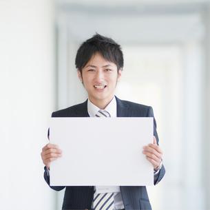 メッセージボードを持つビジネスマンの写真素材 [FYI01323973]