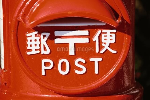 ポストの写真素材 [FYI01325257]