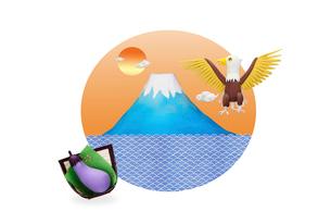 富士山と鷹となすの縁起物の写真素材 [FYI01328742]