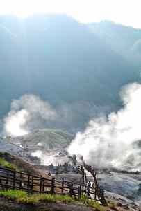 地獄谷の写真素材 [FYI01333978]