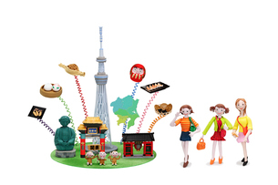 関東の観光地とご当地名物と女性友達の写真素材 [FYI01340717]
