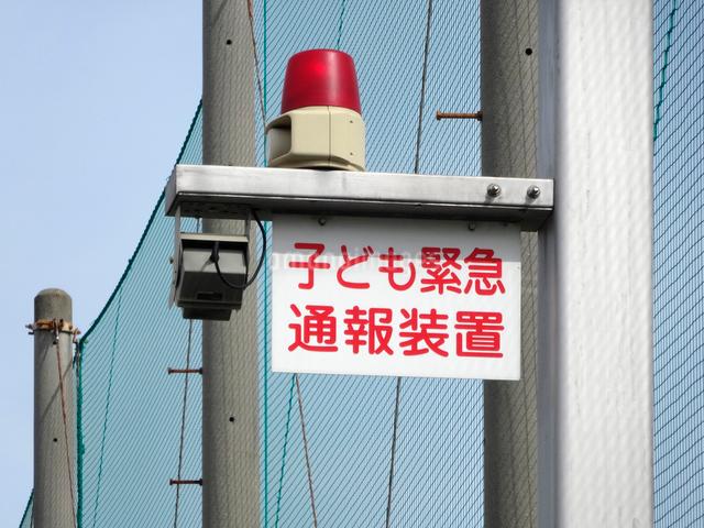 電柱の子供緊急通報装置の写真素材 [FYI01346010]