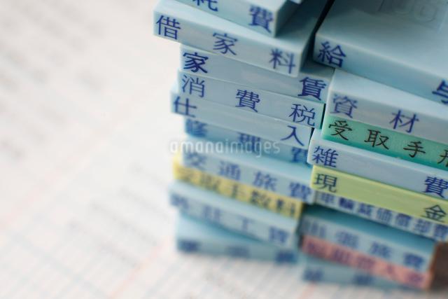 経理のゴム印の写真素材 [FYI01348189]