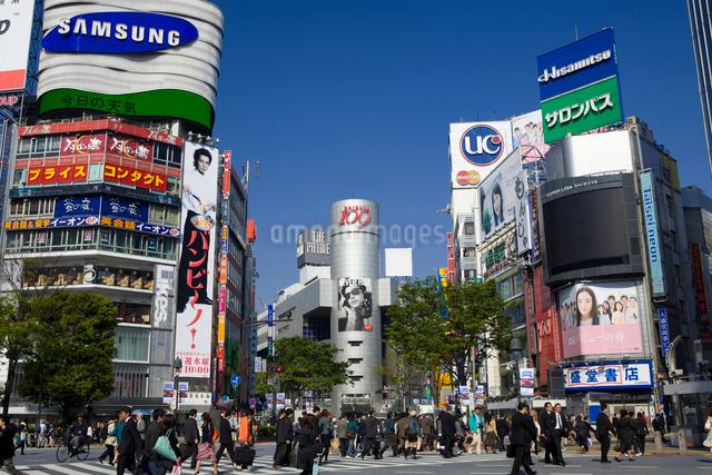 渋谷ハチ公前の写真素材 [FYI01351904]