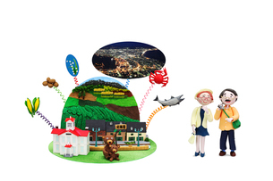 北海道の観光地とご当地名物と老夫婦の写真素材 [FYI01353608]