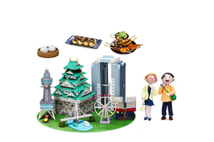 観光地クラフト 大阪とご当地名物と老夫婦の写真素材 [FYI01354561]