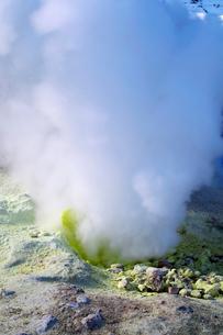 硫黄山の写真素材 [FYI01360056]
