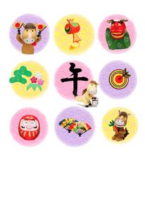午と正月飾りの写真素材 [FYI01361871]