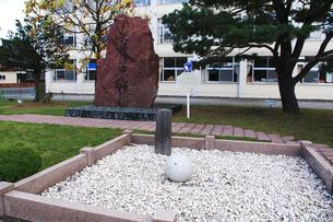 北海道の中心標の写真素材 [FYI01364957]