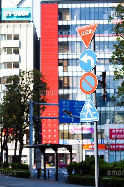有楽町の交通標識の写真素材 [FYI01371827]