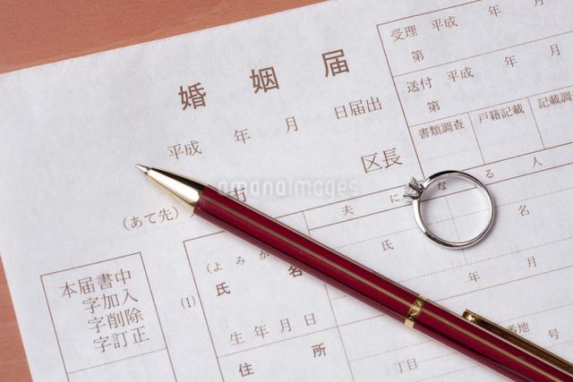 婚姻届けと指輪の写真素材 [FYI01373243]