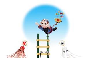 はしごで演技をする申の写真素材 [FYI01382783]