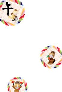 3頭の午の写真素材 [FYI01383434]