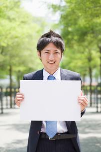 メッセージボードを持つビジネスマンの写真素材 [FYI01384929]