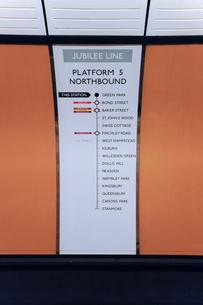 グリーンパーク駅の表示板の写真素材 [FYI01389265]