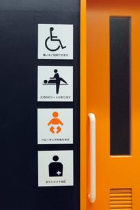 トイレの標示の写真素材 [FYI01402400]