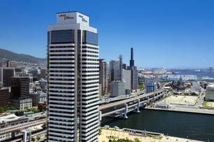 ポートタワーからの神戸市街の写真素材 [FYI01404209]