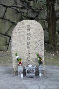豊臣秀頼淀殿自刀の地 大阪城の写真素材 [FYI01404791]