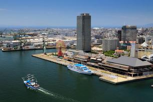 ポートタワーからの神戸ハーバーランドの写真素材 [FYI01405278]