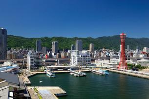 神戸ハーバーランドからの神戸市街の写真素材 [FYI01406785]