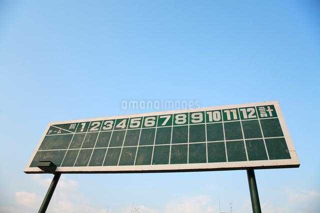 グランドの野球得点板の写真素材 [FYI01410133]