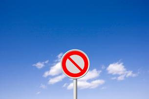 青空と標識の写真素材 [FYI01412812]