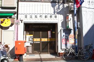 足立旭町郵便局の写真素材 [FYI01413291]