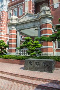 東京駅丸の内駅舎の写真素材 [FYI01413370]