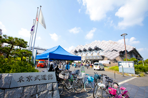 東京武道館の写真素材 [FYI01413371]