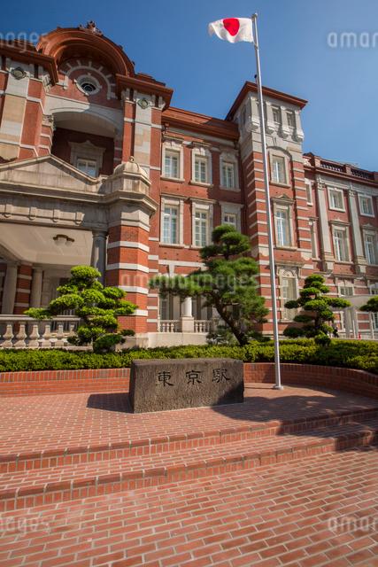 東京駅丸の内駅舎の写真素材 [FYI01413412]