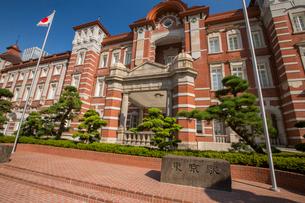 東京駅丸の内駅舎の写真素材 [FYI01413537]