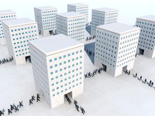 ビル群を移動するビジネスマンたちのイラスト素材 [FYI01414819]